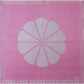 (5) : Jubilee Damask Guild